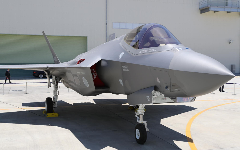 Tham vong cua Nhat khi tham gia chuong trinh phat trien F-35-Hinh-2