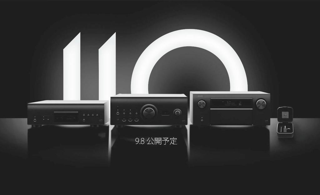 Lộ hình ảnh bộ tứ sản phẩm đặc biệt kỉ niệm 110 năm thương hiệu Denon ảnh 1