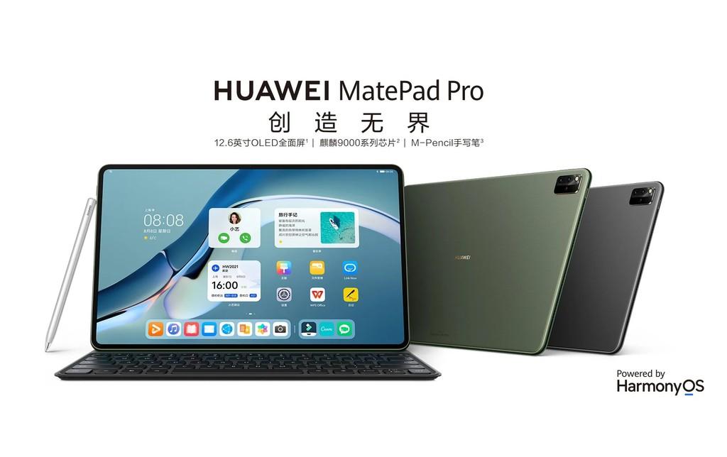 HUAWEI ra mắt MatePad mới: HarmonyOS 2, Kirin 9000, giá từ 487 USD ảnh 3