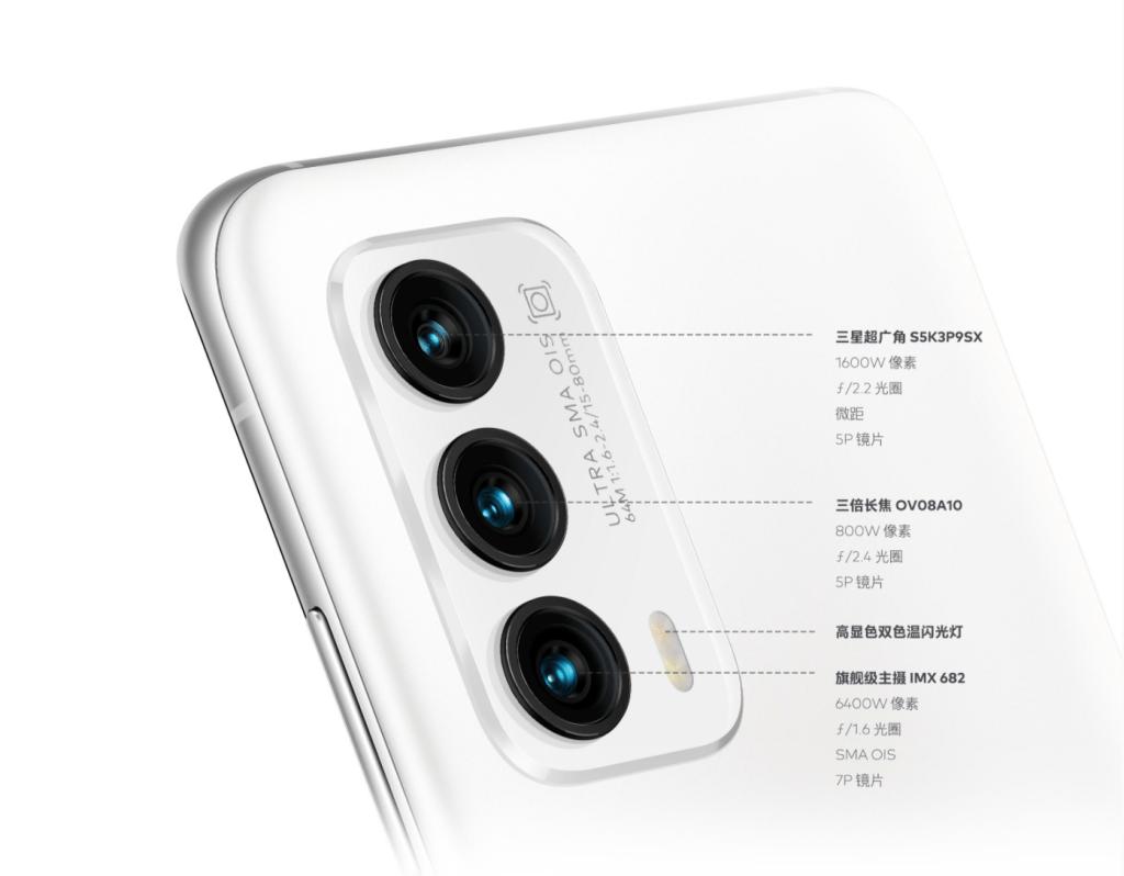 Meizu 18 và 18 Pro ra mắt: Snapdragon 888 đầu bảng, màn hình 120Hz, camera nhiều lỗ ảnh 6