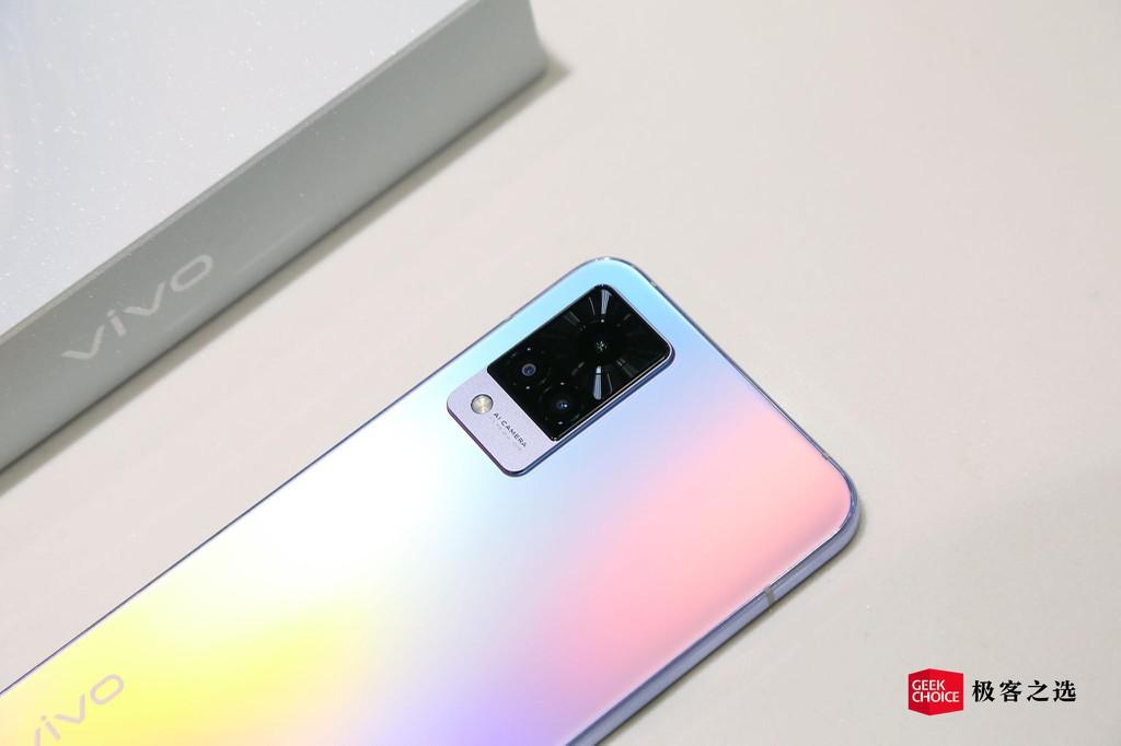 vivo S9 ra mắt: chip Dimensity 1100 đầu tiên, màn hình 90Hz, giá từ 463 USD ảnh 14