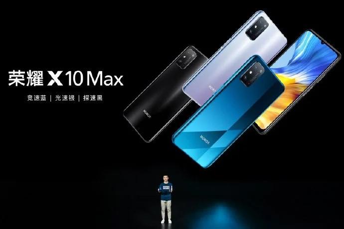 Honor X10 Max 5G ra mắt: màn hình 7 inch, chip MediaTekDimensity 800 ảnh 1