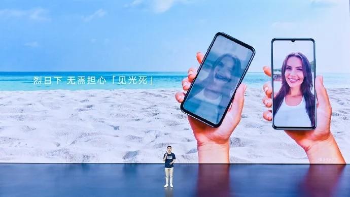 Honor X10 Max 5G ra mắt: màn hình 7 inch, chip MediaTekDimensity 800 ảnh 2