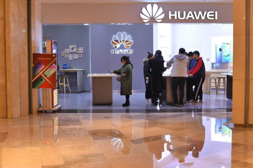 """""""Lệnh bài"""" cho phép Huawei dùng Android sắp hết hạn, Mate 30 sẽ là smartphone đầu tiên chạy hệ điều hành HongMeng?"""