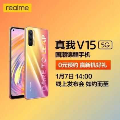 Realme V15 lộ thiết kế trước ngày ra mắt chính thức 7/1 ảnh 3