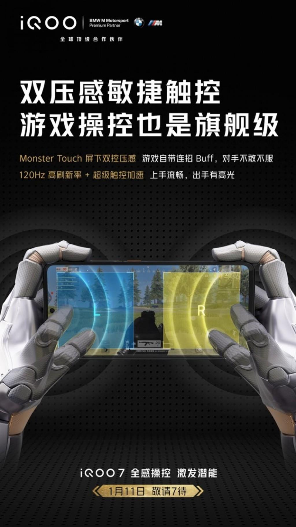 Vivo iQOO 7 có màn hình cảm ứng lực siêu độc đáo khi chơi game ảnh 1