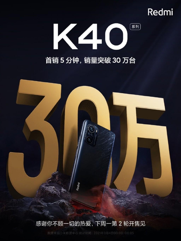 Xiaomi bán hết hơn 300.000 chiếc Redmi K40 chỉ trong 5 phút ảnh 1