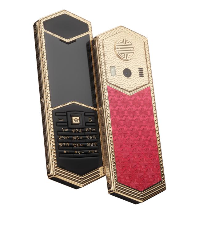 Sốc với chiếc điện thoại Vua Hùng cực độc từ Caviar, giá 98 triệu đồng