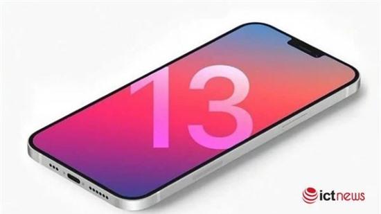 iPhone 13 sẽ ra mắt vào tháng 9 theo đúng lộ trình