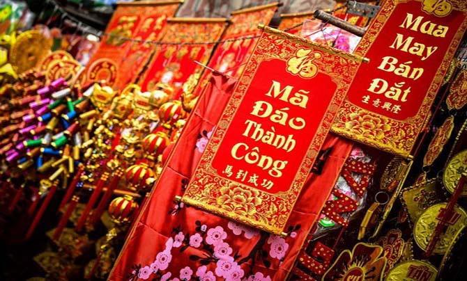 Việt Nam và Trung Quốc theo 2 múi giờ khác nhau.