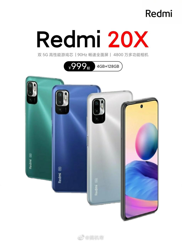 Lộ giá bán, thiết kế, thông số kỹ thuật chính của Redmi 20X ảnh 1