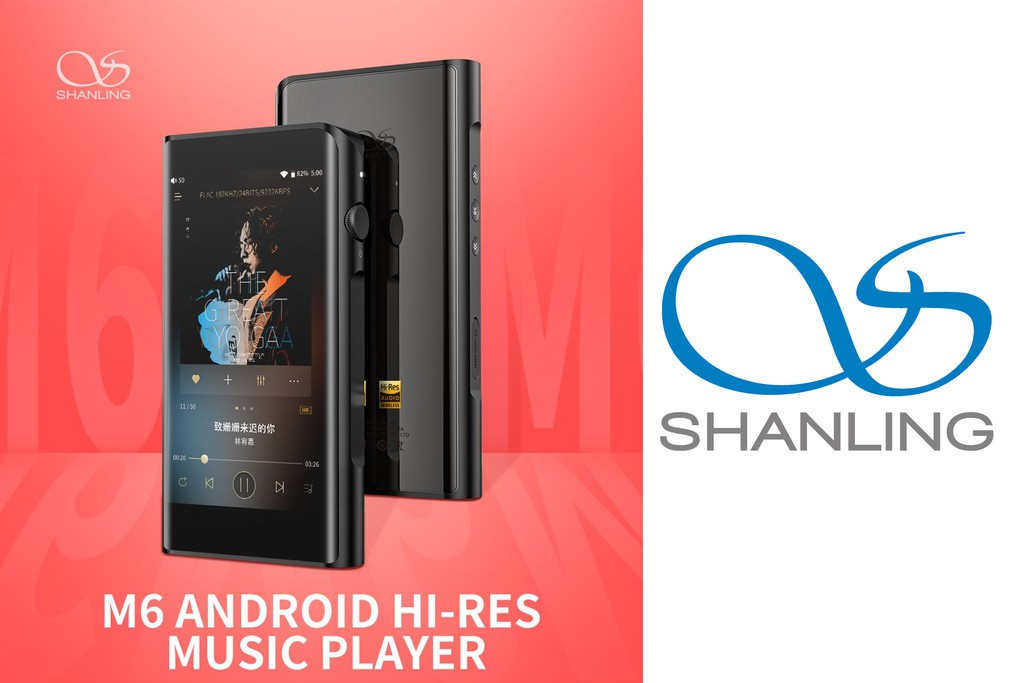 Shanling Audio ra mắt máy bộ sản phẩm audio có sức mạnh vượt trội, giá cả cạnh tranh ảnh 1