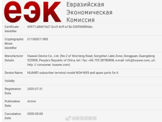 """Huawei Mate 40 series đã có """"giấy thông hành"""" vào châu Âu ảnh 2"""