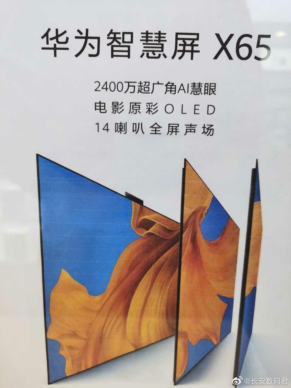 TV OLED đầu tiên của Huawei sắp ra mắt: 65 inch, 14 loa dưới màn hình ảnh 1