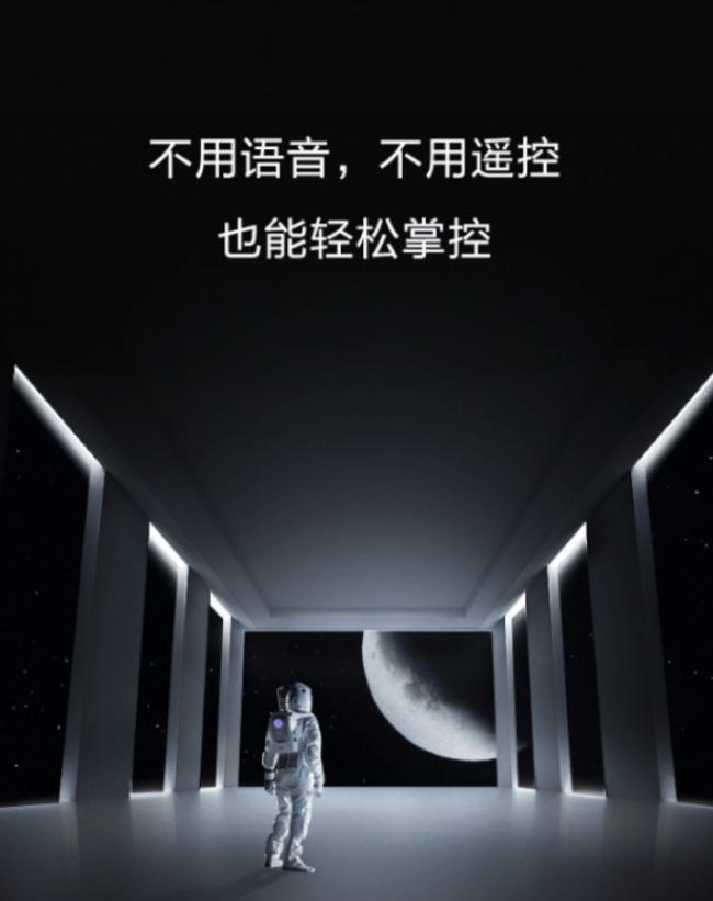 TV OLED đầu tiên của Huawei sắp ra mắt: 65 inch, 14 loa dưới màn hình ảnh 2