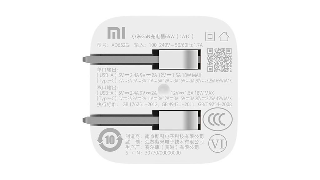 Xiaomi ra mắt củ sạc Mi GaN 65W 1A1C, giá 23 USD