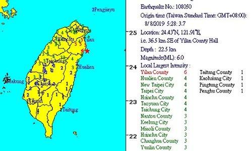 Thống kê các khu vực bị ở Đài Loan bị ảnh hưởng bởi động đất sáng 5/8.
