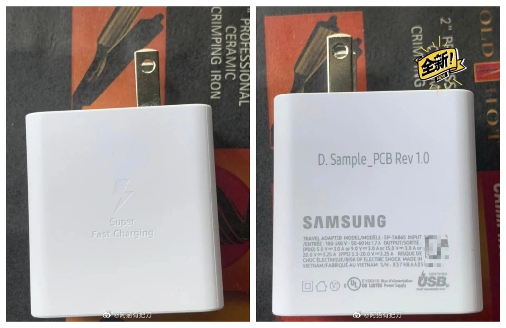 Củ sạc Samsung 65W vừa được chứng nhận ảnh 1