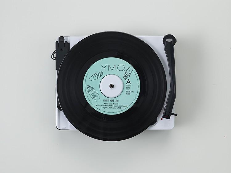 """Tự tay """"phát hành"""" giọng hát của mình trên đĩa than với Easy Record Maker ảnh 5"""