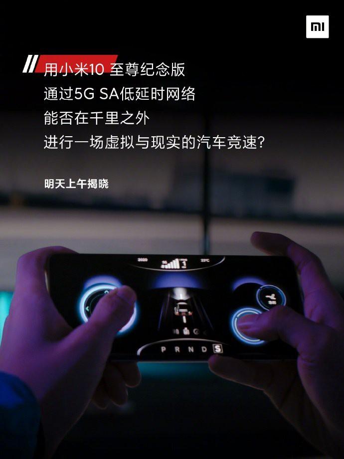 Xiaomi Mi 10 Ultra khoe khả năng điều khiển ô tô từ xa qua 5G ảnh 1