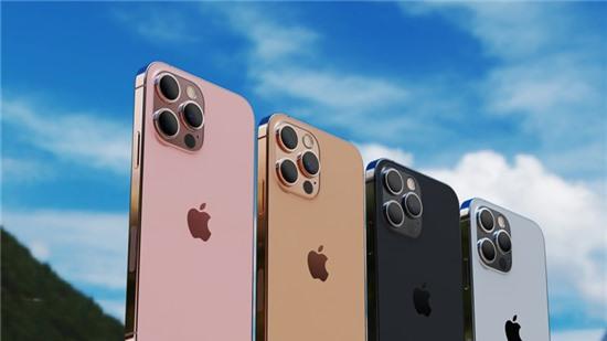 iPhone 13 dự kiến về Việt Nam cuối tháng 10