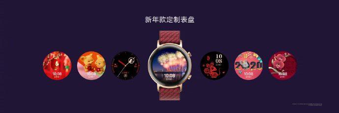 Huawei Watch GT 2 có phiên bản năm mới, Freebud 3 thêm màu Honey Red ảnh 2
