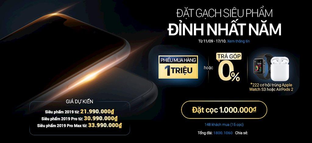 Nhà bán lẻ tại Việt Nam bắt đầu cho đặt trước iPhone 11
