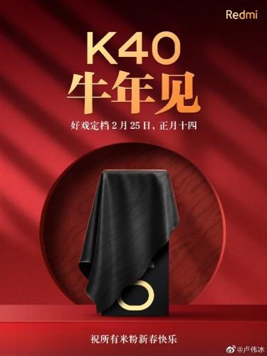 Redmi K40 sẽ chính thức trình làng vào cuối tháng 2 ảnh 1