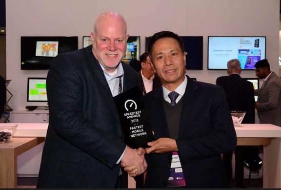 VinaPhone nhận giải thưởng Speedtest về nhà mạng có tốc độ 3G/4G số một Việt Nam
