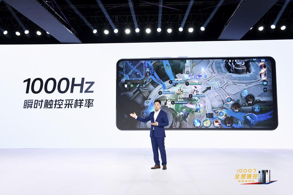iQOO 7 ra mắt: Snapdragon 888, sạc 120W đầy trong 15 phút, giá 586 USD ảnh 3