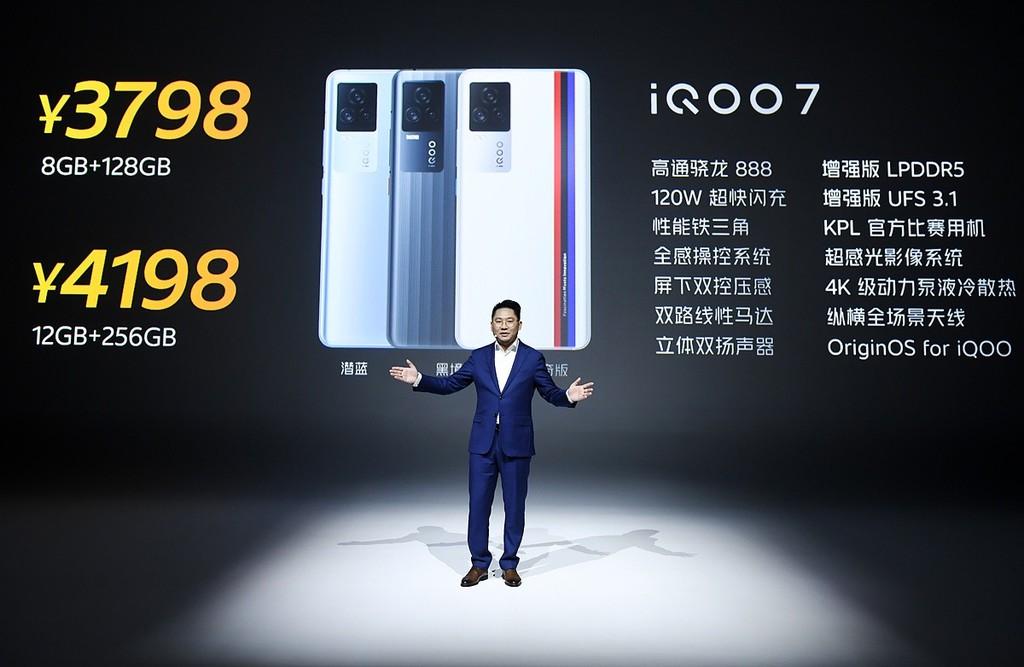 iQOO 7 ra mắt: Snapdragon 888, sạc 120W đầy trong 15 phút, giá 586 USD ảnh 4