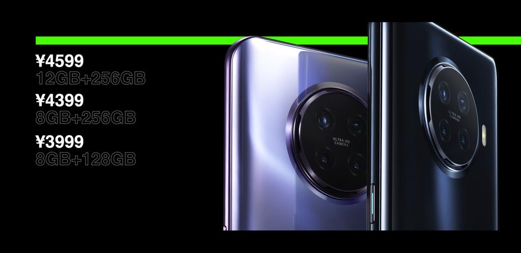 Oppo Ace2 ra mắt: Snapdragon 865, sạc nhanh 65W, màn hình 90Hz, ưu tiên chơi game ảnh 9