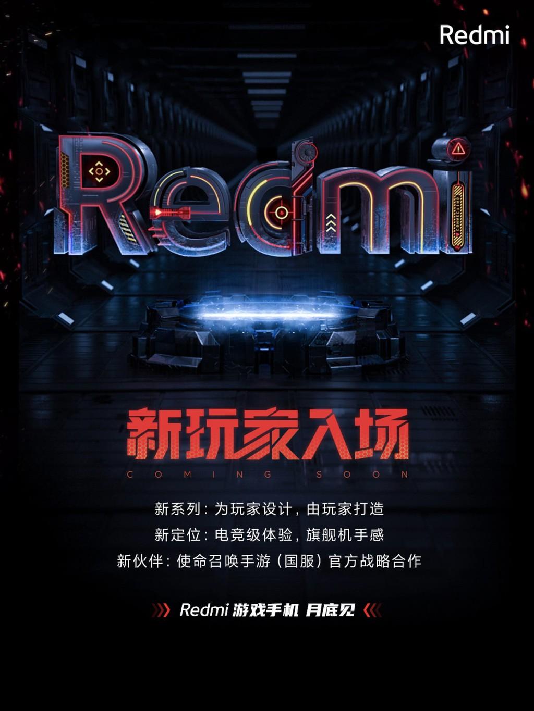 Gaming phone đầu tiên của Redmi giá siêu rẻ sẽ ra mắt vào cuối tháng 4 ảnh 1