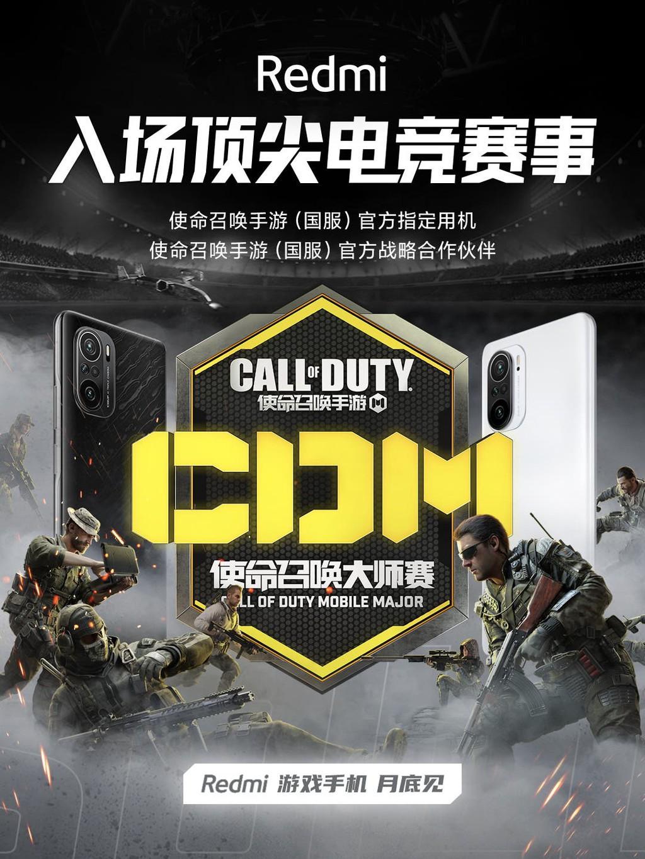 Gaming phone đầu tiên của Redmi giá siêu rẻ sẽ ra mắt vào cuối tháng 4 ảnh 2
