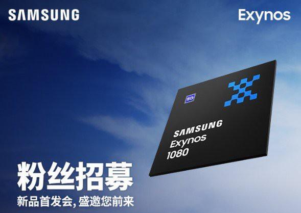Rò rỉ vivo X60 và vivo X60 Pro: chipset Exynos 1080 siêu mạnh, giá khởi điểm 528 USD ảnh 1
