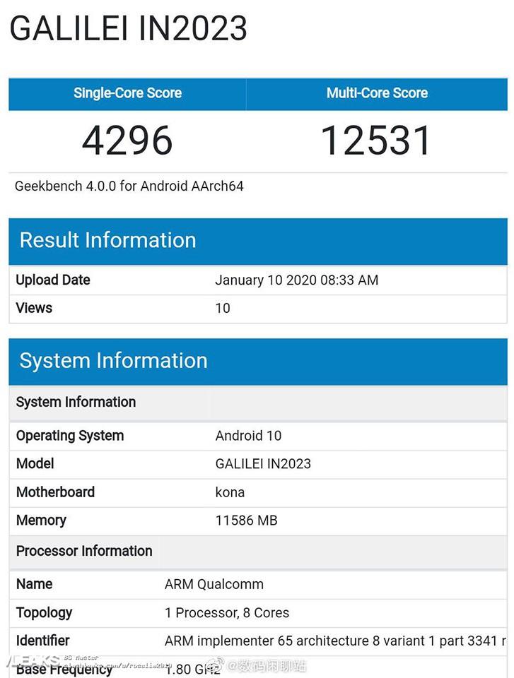 OnePlus 8 Pro lộ điểm benchmark ấn tượng với chip Snapdragon 865 ảnh 2