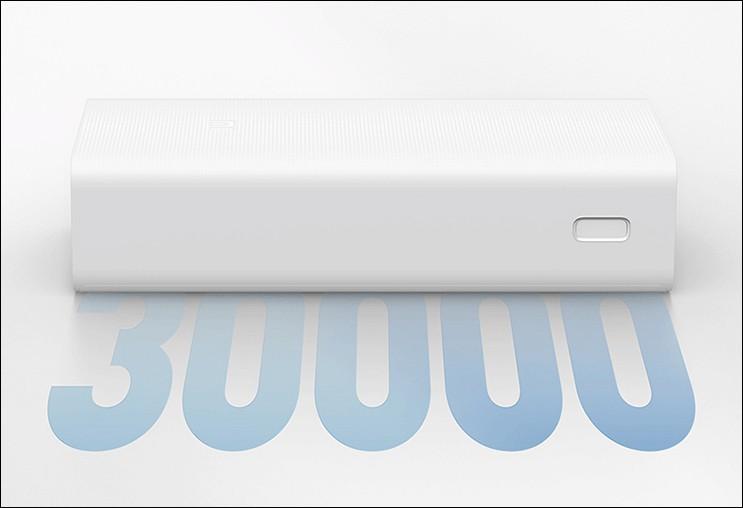 Xiaomi ra mắt pin dự phòng Mi Power Bank 3 dung lượng 30.000mAh, giá chưa đến 600.000 nghìn ảnh 2
