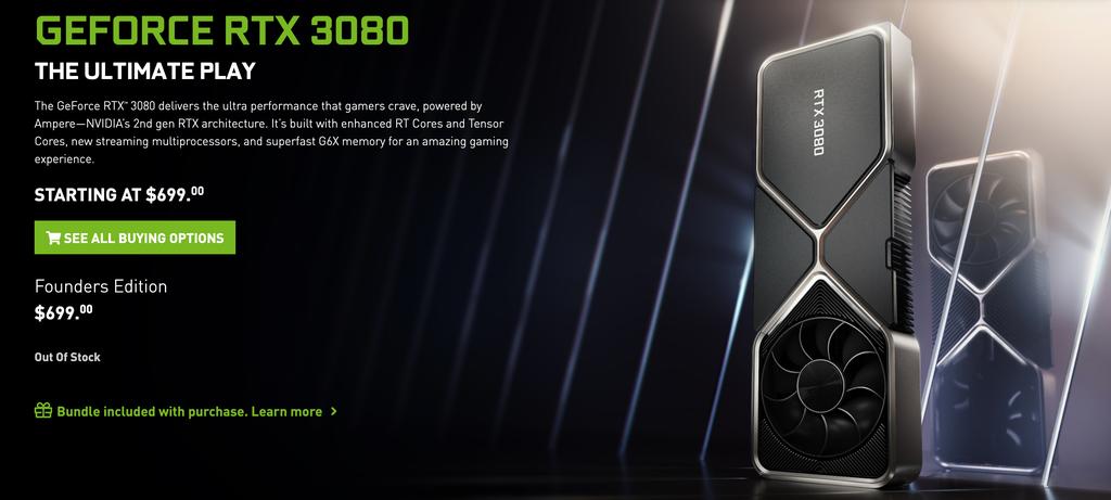 """Nvidia dừng bán RTX 3080 và 3090 trực tuyến, chuyển """"trách nhiệm"""" sang Best Buy ảnh 1"""
