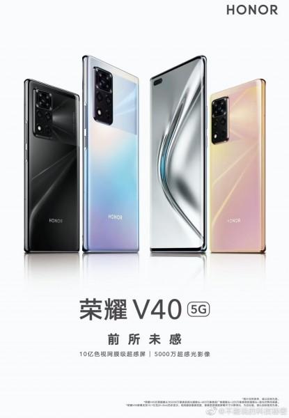 Honor V40 5G xác nhận có camera 50MP ảnh 1
