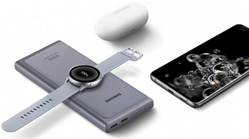 Samsung ra mắt 2 pin dự phòng sạc nhanh 25W và sạc trên xe hơi 45W ảnh 3