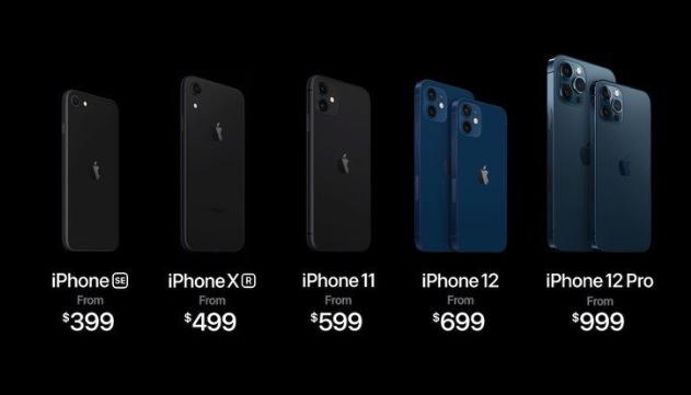 iPhone 11 và iPhone XR giảm giá, 11 Pro và Pro Max bị khai tử ảnh 1