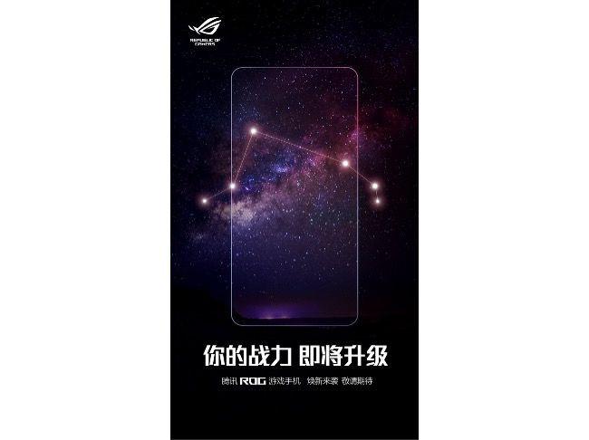 Rog Phone 4 sẽ ra mắt sớm hơn thường lệ với Snapdragon 888 và nhiều bất ngờ? ảnh 1