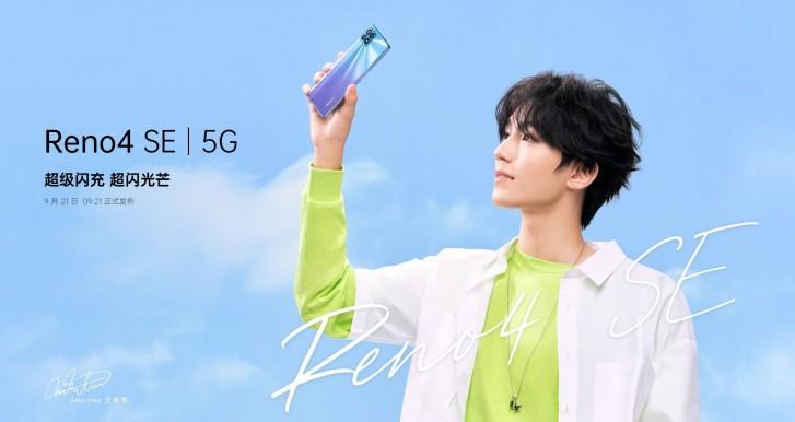 Oppo Reno 4 SE ra mắt ngày 21/9: sạc nhanh 65W, 5G, giá mềm ảnh 1