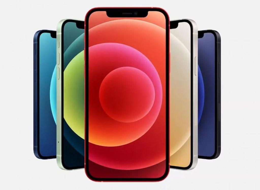 iPhone 12 sử dụng màn hình OLED từ Samsung và LG ảnh 1