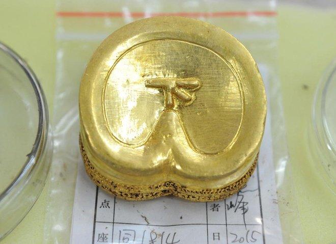 Thỏi vàng có chữ