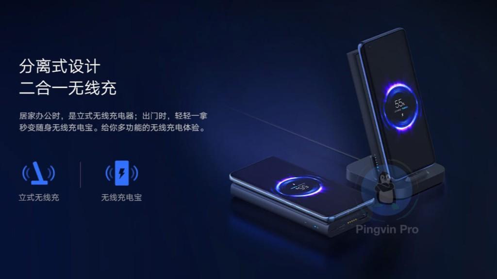Xiaomi ra mắt pin dự phòng 30W kiêm sạc không dây, giá 29 USD ảnh 1