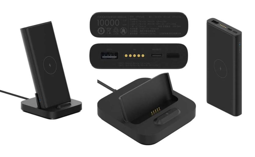 Xiaomi ra mắt pin dự phòng 30W kiêm sạc không dây, giá 29 USD ảnh 3