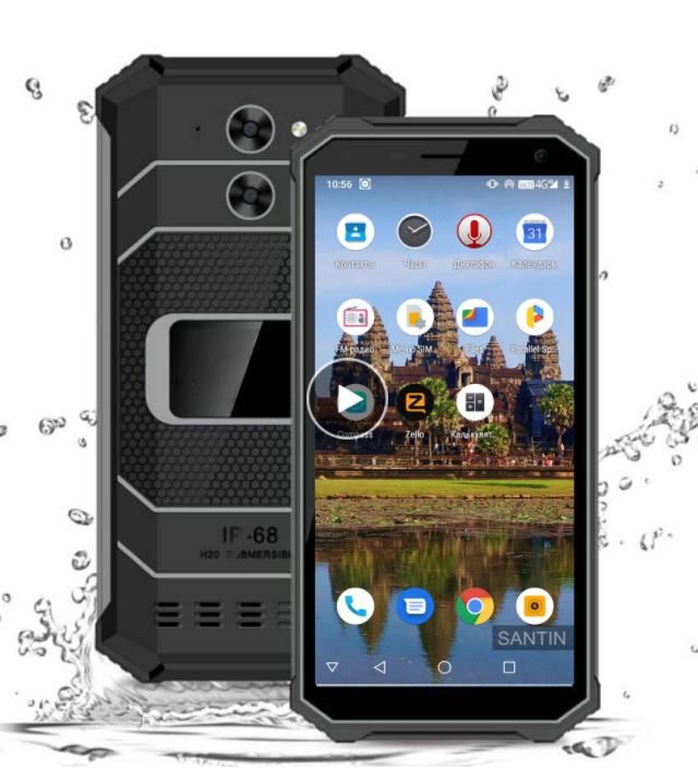 Smartphone siêu bền, chống bụi, chống nước giá chỉ 2 triệu đồng ảnh 1