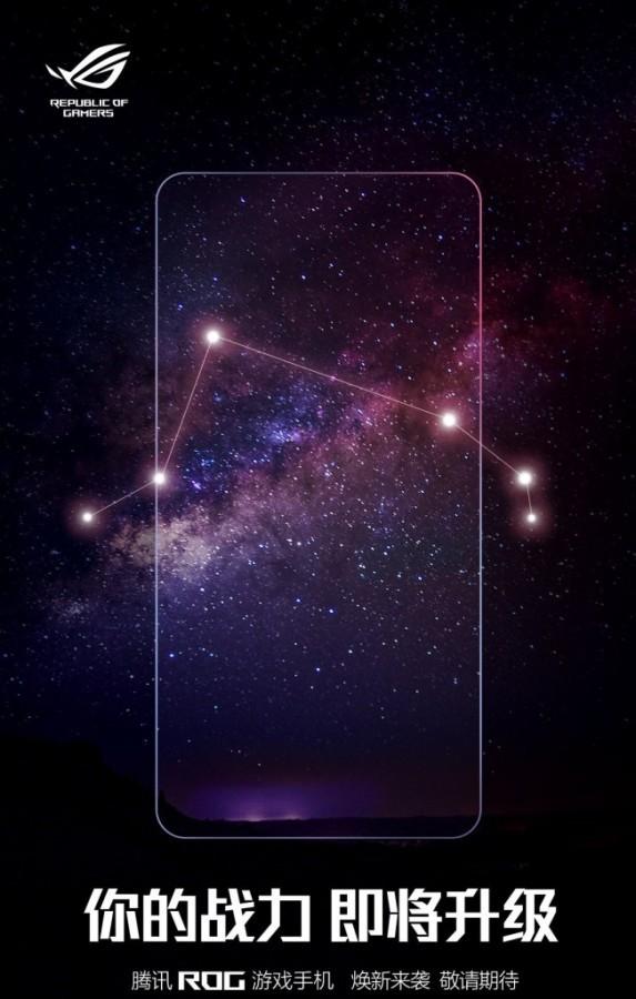 Asus ROG Phone thế hệ mới lộ ảnh thực tế và một vài thông số quan trọng ảnh 4