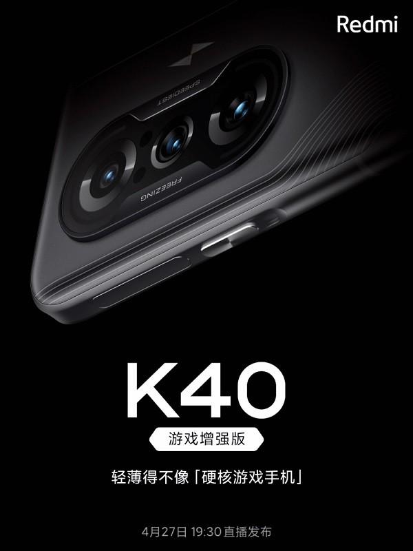 Redmi K40 Game Enhanced Edition sẽ ra mắt vào ngày 27 tháng 4  ảnh 1